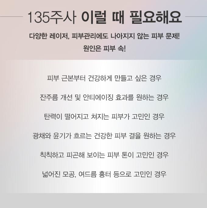 2017_135주사_09.jpg