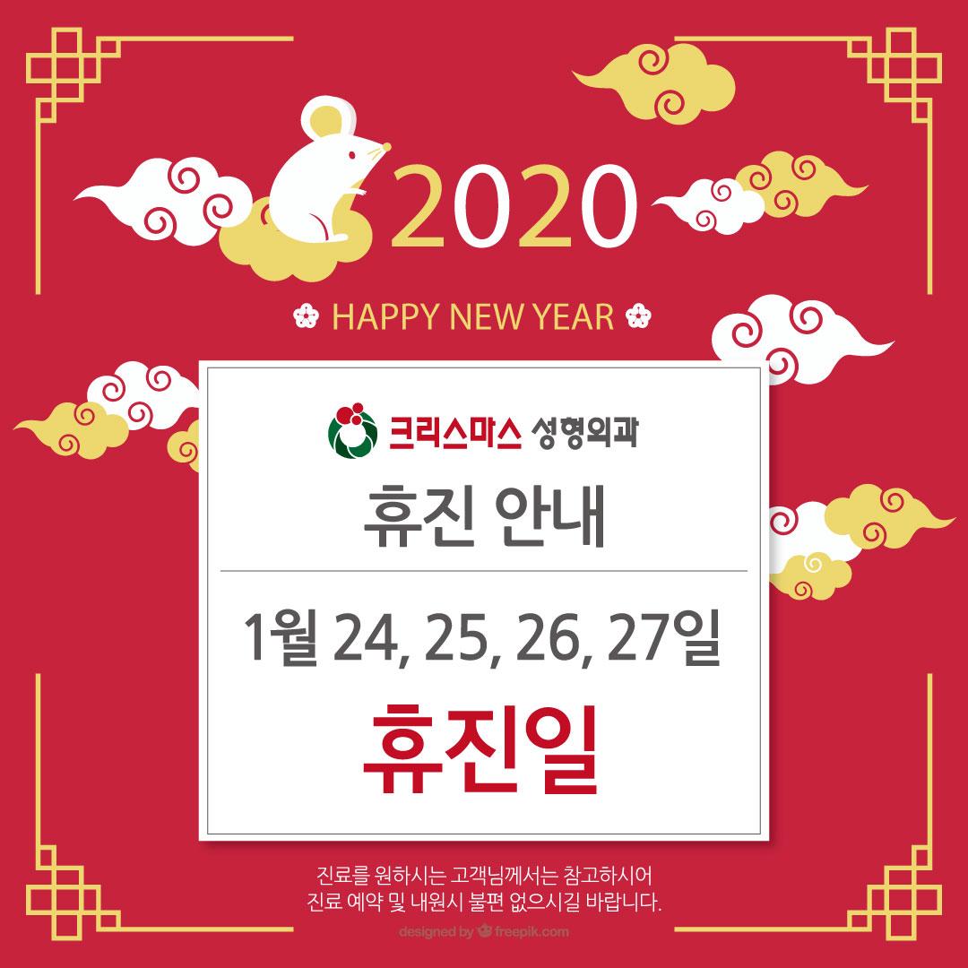 KakaoTalk_20191230_114226176.jpg