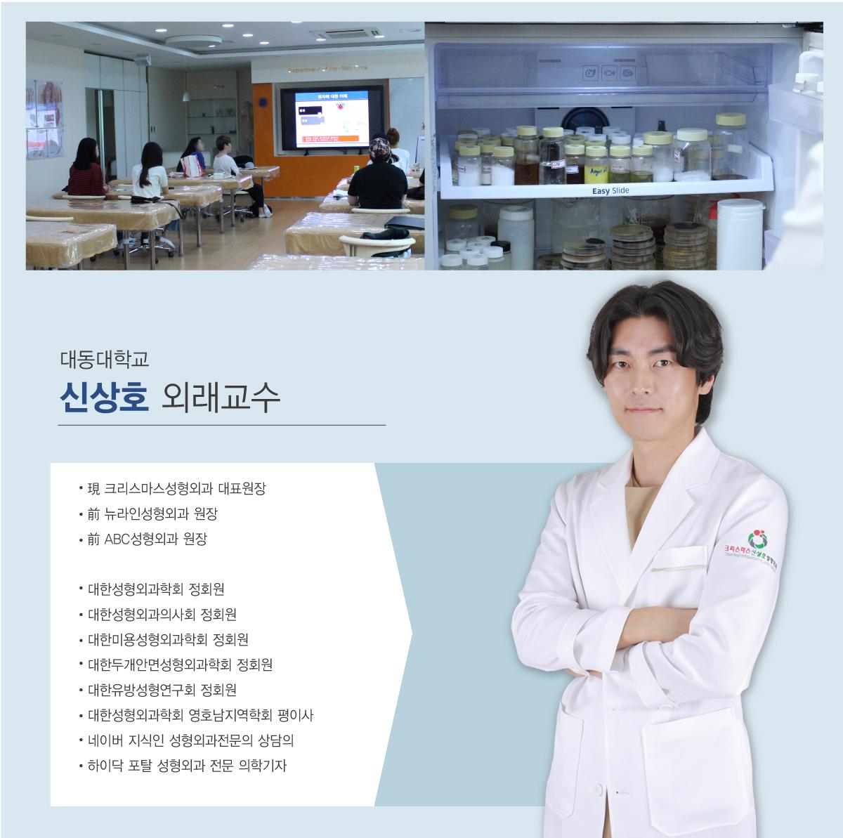 대동대학교협약식2.jpg