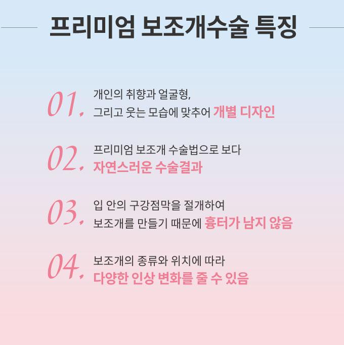 2017_보조개_2020수정4.jpg