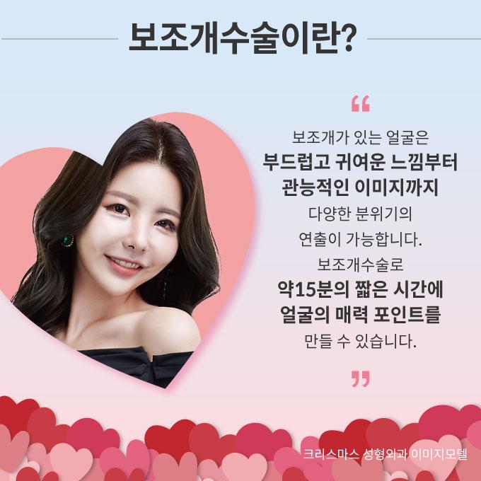2017_보조개_2020수정2.jpg