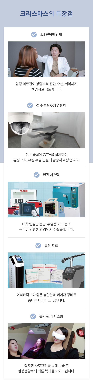 병원서비스 소개.jpg