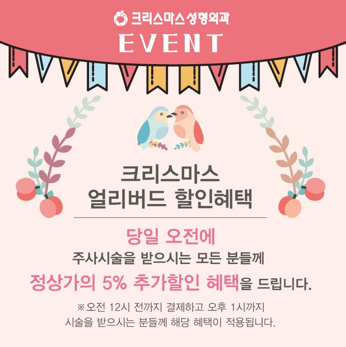 2018_쁘띠성형_스마일필러 (5).jpg